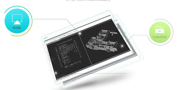 中望CAD2020水暖电版截图0