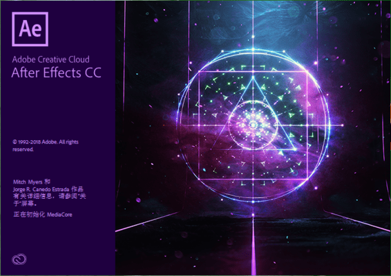Adobe After Effects cc 2020中文版截图1