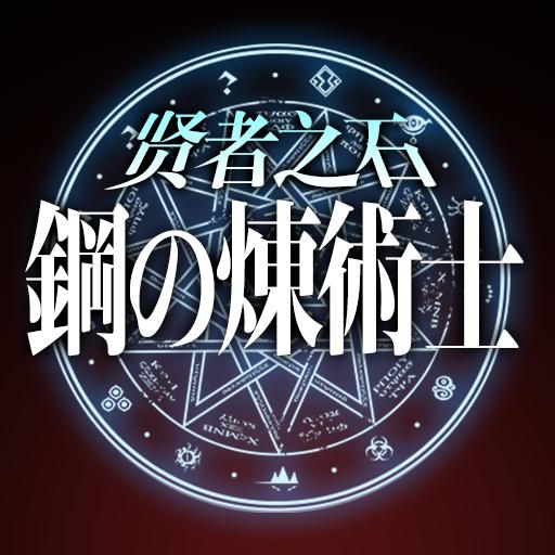 �之���g士�t者之石安卓版1.0.0 最新版