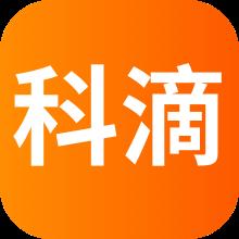 科滴app1.0.0 安卓版