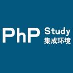 phpstudy2020�件8.0.9.3 正式版【64位】