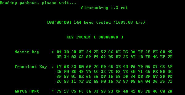 Aircrack-ng电脑版截图1