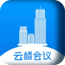 云楼会议app