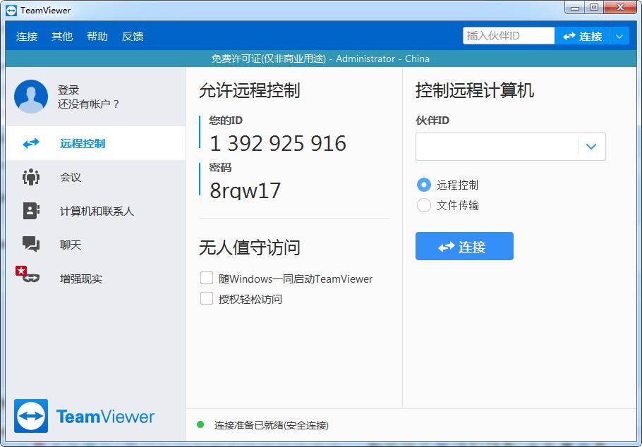 TeamViewer�h程控制�件截�D0