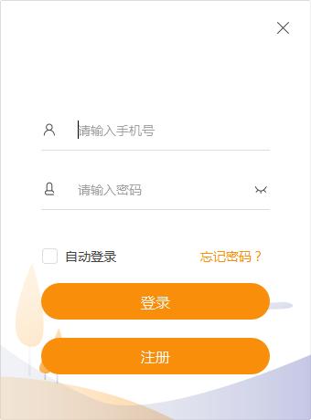 乐橙PC客户端截图3