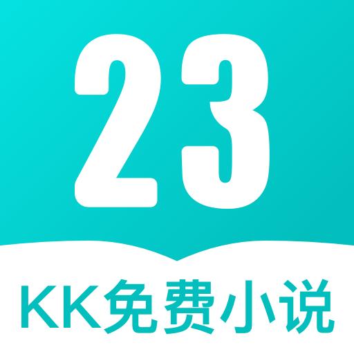 23kk免�M小�fapp