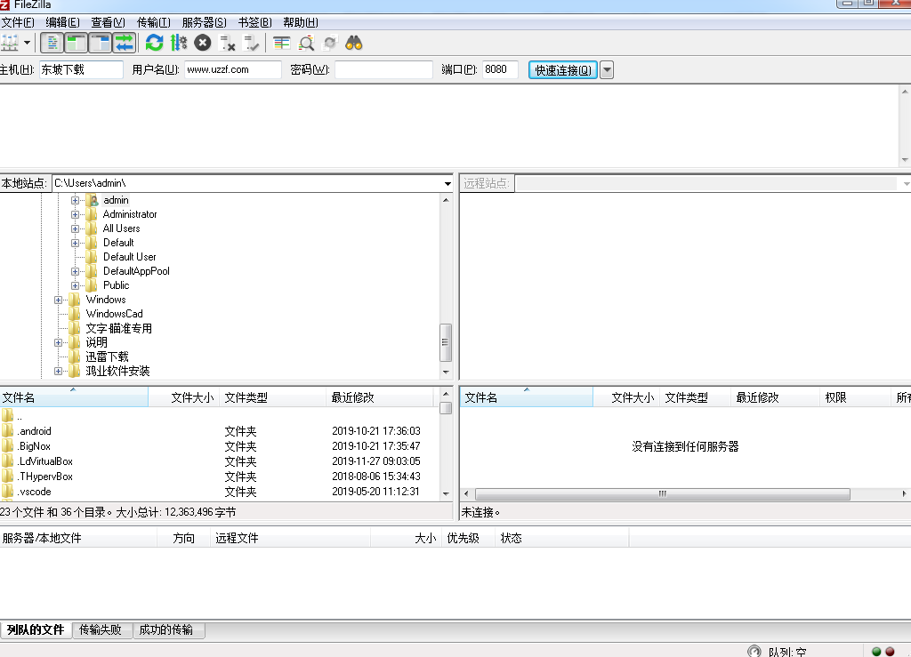 FTP���������(FileZilla Server)��ͼ1