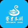 赛里木湖景管app