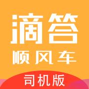 滴答司�C端app1.0 �O果版