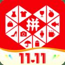 拼多多app4.79.0 安卓最新版