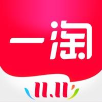 一淘app苹果版8.14.1 官方版