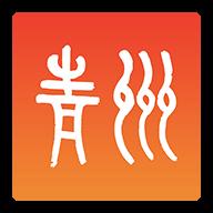 爱青州软件