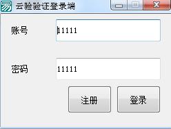 exe文件加�ぜ用芄ぞ呓�D1