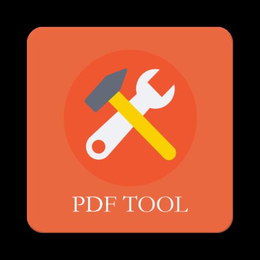 PDF小工具app