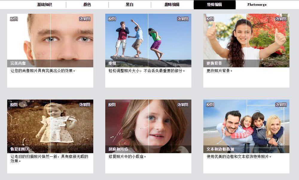 Adobe Photoshop CC 2020 精�便�y版截�D1