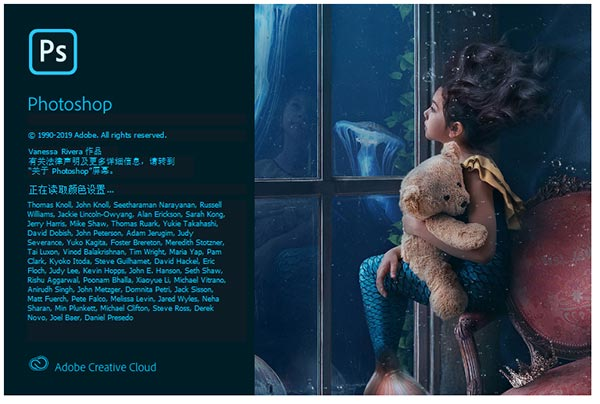 Adobe Photoshop CC 2020 精�便�y版截�D0