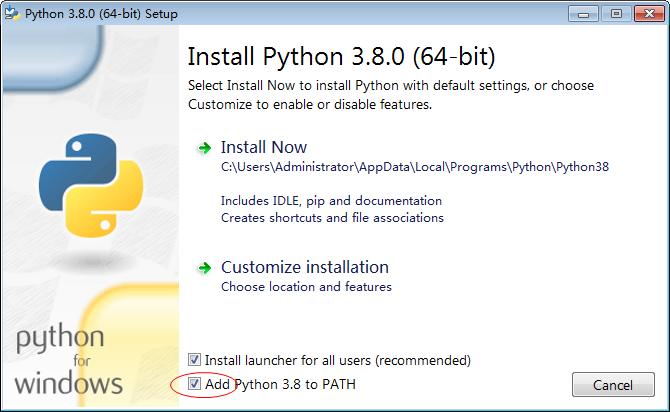 python3.8.5稳定版截图0