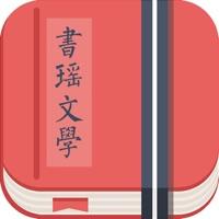 ����文�Wapp1.0 最新版