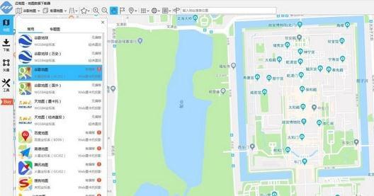 迈高图(地图数据下载器)截图0