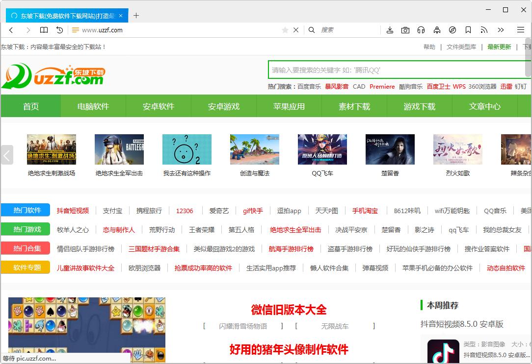 RunningCheese Firefox浏览器截图0