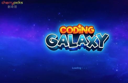银河编程师(Coding Galaxy)截图1