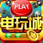 �~丸游��荣�版8.0.20.3.0 最新版