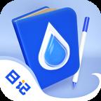 喝水日���X�件1.0.1 最新版