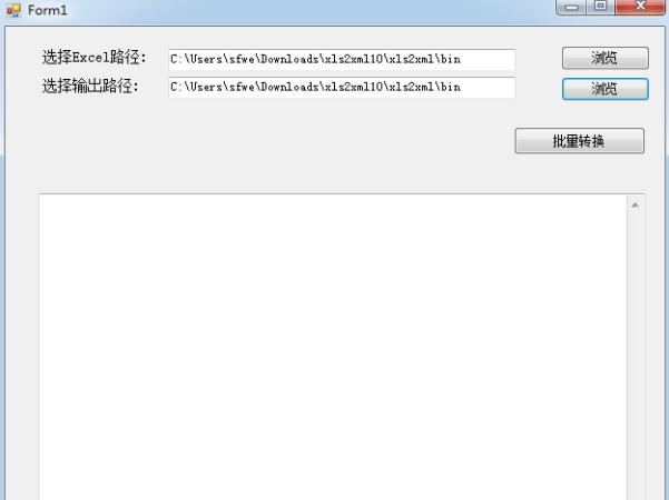Excel2Xml(xls转xml工具)截图1