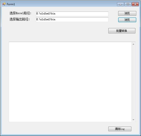 Excel2Xml(xls转xml工具)截图0