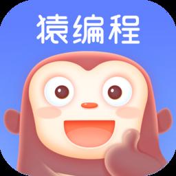 猿�程IDE�件2.6.1官方版