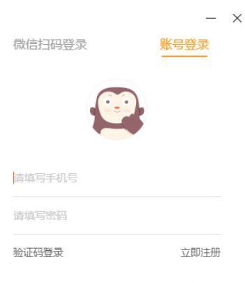 猿编程IDE软件截图0