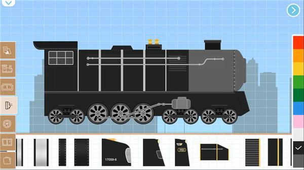 Labo积木火车游戏截图