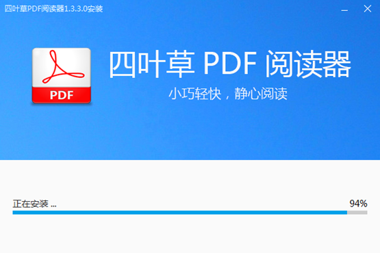 四�~草PDF��x器