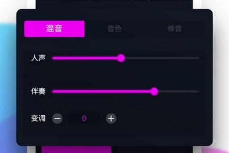 百万调音app