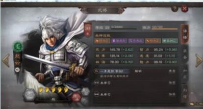 三国志战略版赵云玩法攻略,赵云怎么单刷