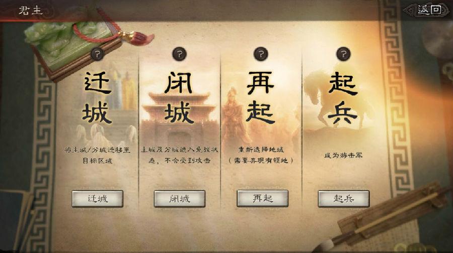 三国志战略版游击军是什么意思, 新玩法游击军介绍