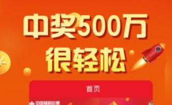 2020管家原料王中王免费原料app