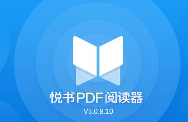 ����PDF��x器