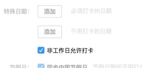 企�I微信