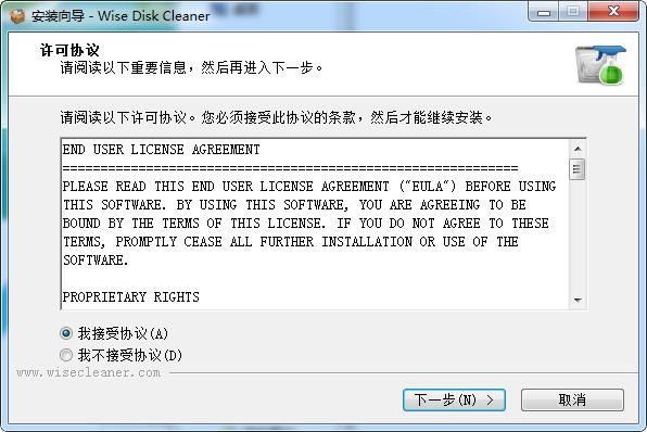 磁盘整理工具(Wise Disk Cleaner)截图0