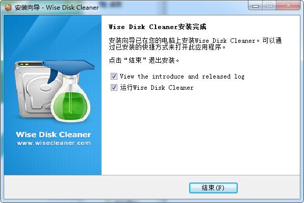 磁盘整理工具(Wise Disk Cleaner)截图1
