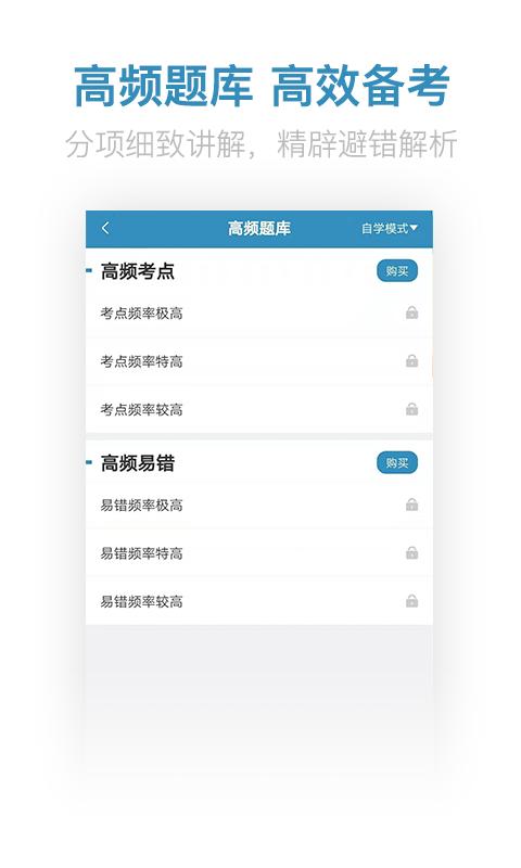 二建�|�}��app截�D