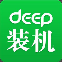 深度�b�C大��(一�I�b�C)3.1.0.0 最新版