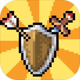 勇者���靠公主游��1.0.0 安卓版