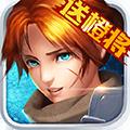 �鹕裥率兰obt版1.0 安卓版