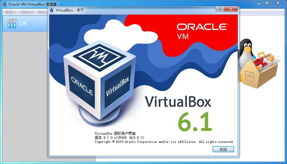 virtualBox��M�C截�D3