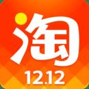 手机淘宝9.4.0 安卓最新版