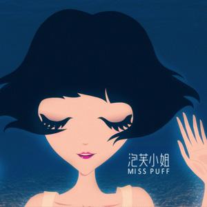 卡通少女高清壁纸图片