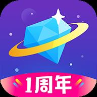 ��石星球雪花大作��app