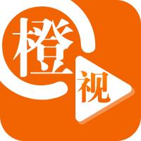 橙�新�1.0手�C版